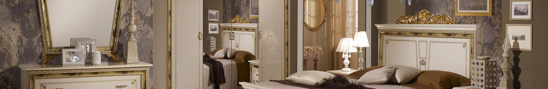 Italienische Möbel Esszimmer: Esszimmer repro antik design mahagoni m ...